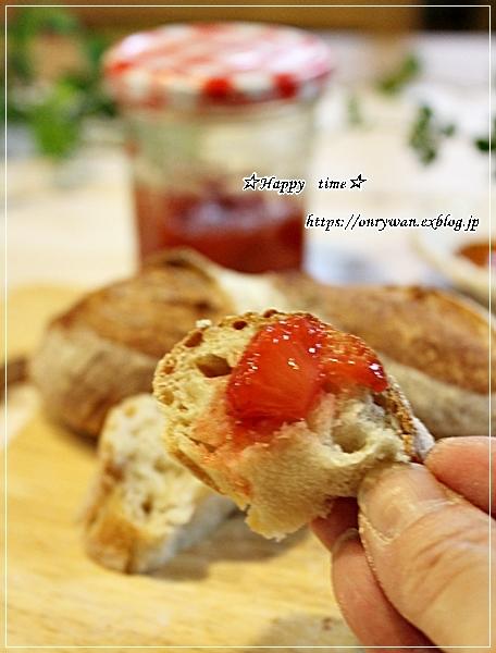 豚の生姜焼き弁当とイチゴ酵母でバゲット♪_f0348032_18253116.jpg