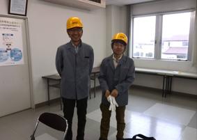 「旭ファイバーグラス」湘南工場へ 見学です♪_c0146040_13560989.jpg
