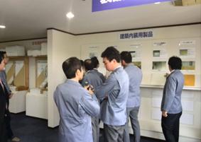 「旭ファイバーグラス」湘南工場へ 見学です♪_c0146040_14105756.jpg