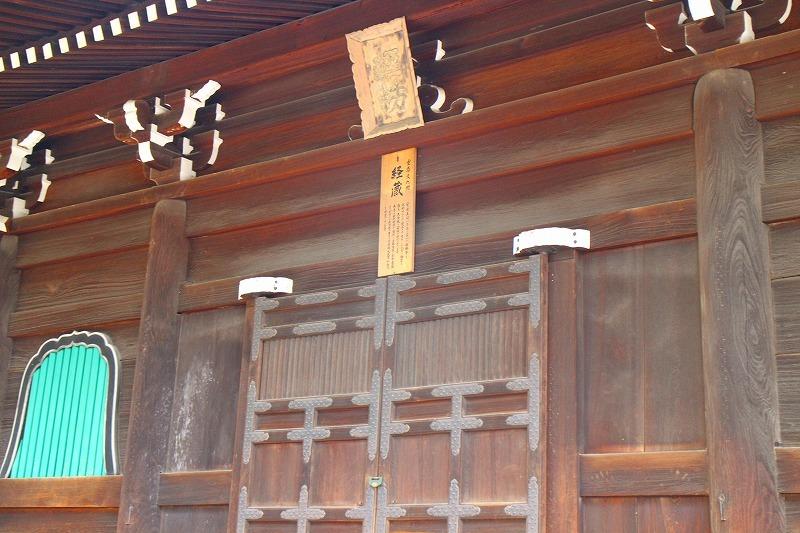御室仁和寺の境内20180405_e0237645_16031528.jpg