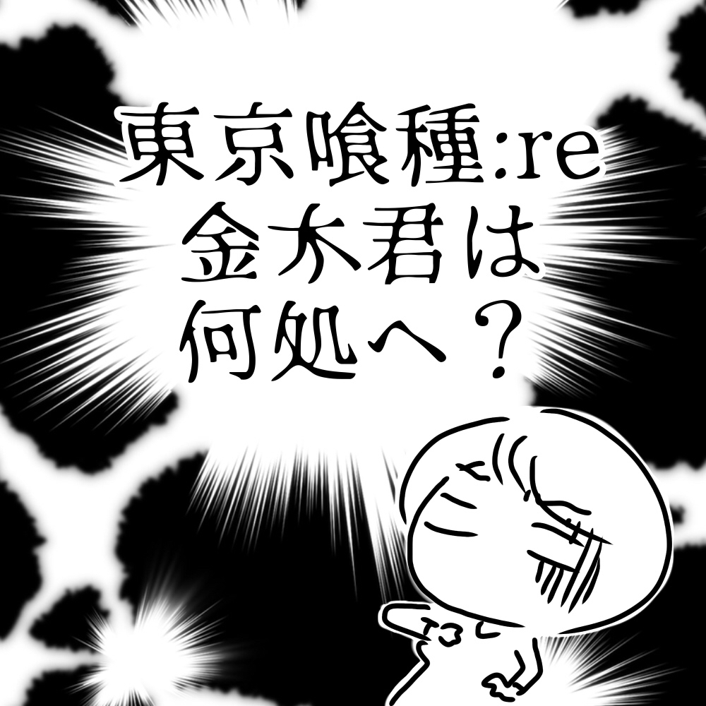 f0183846_16400621.jpg