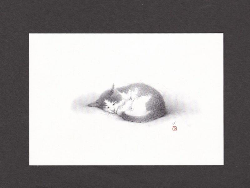 《 画室『游』 《 手作り絵葉書 7 》_f0159856_17524876.jpg