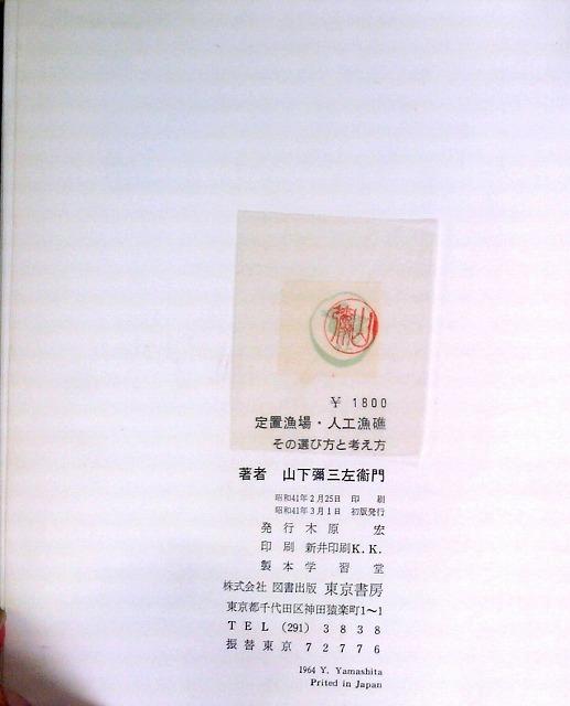 b0075059_19210103.jpg