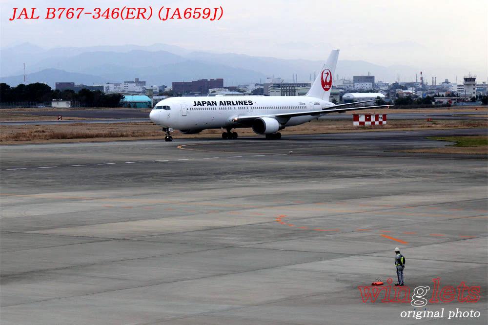 '18年 徳島空港レポート・・・JAL/JA659J_f0352866_20205453.jpg