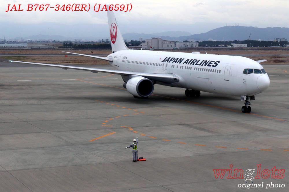'18年 徳島空港レポート・・・JAL/JA659J_f0352866_20213233.jpg