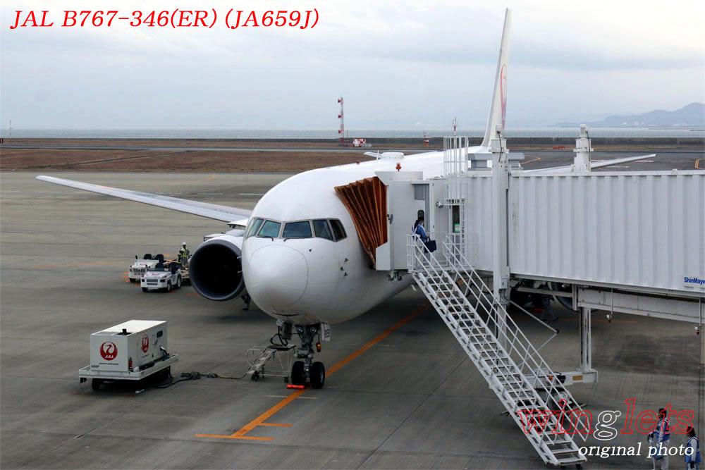 '18年 徳島空港レポート・・・JAL/JA659J_f0352866_20214524.jpg