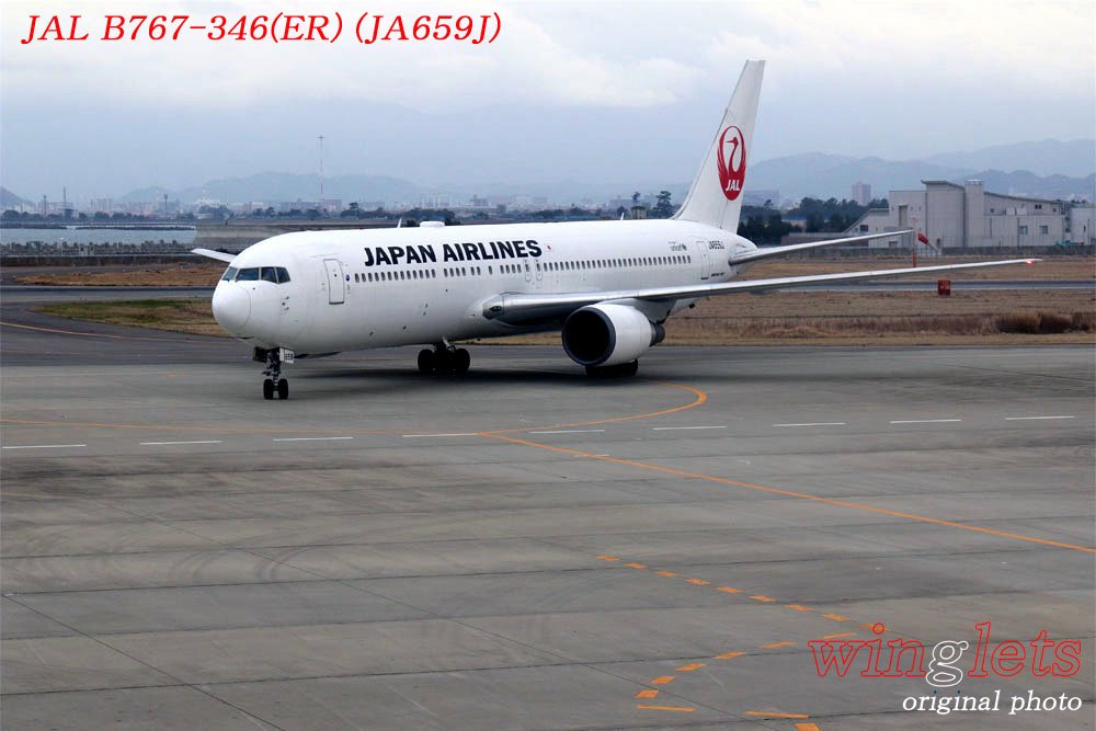 '18年 徳島空港レポート・・・JAL/JA659J_f0352866_2021551.jpg