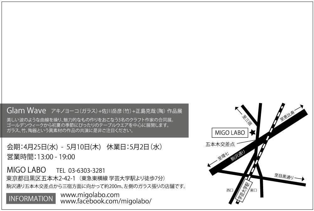 e0080369_11221973.jpg