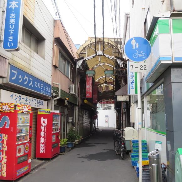 花園商店街 (大阪府東大阪市吉田)_c0001670_15494492.jpg