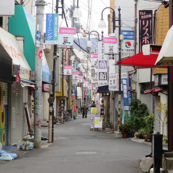 花園本町商店街 大阪府東大阪市_c0001670_15540990.jpg