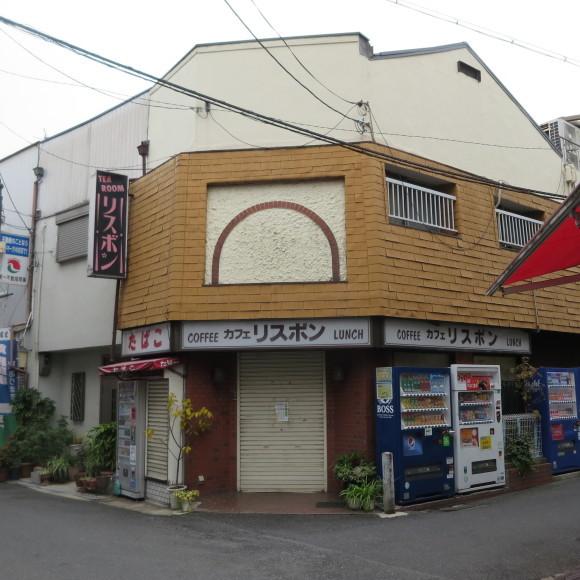 花園本町商店街 大阪府東大阪市_c0001670_15543256.jpg