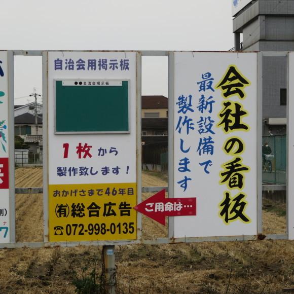 花園本町商店街 大阪府東大阪市_c0001670_15584230.jpg