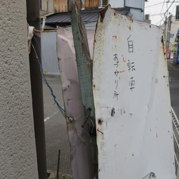 花園本町商店街 大阪府東大阪市_c0001670_16003549.jpg