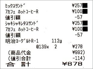 b0260581_15224958.jpg