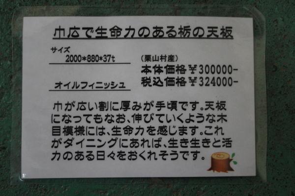 f0227395_11310060.jpg