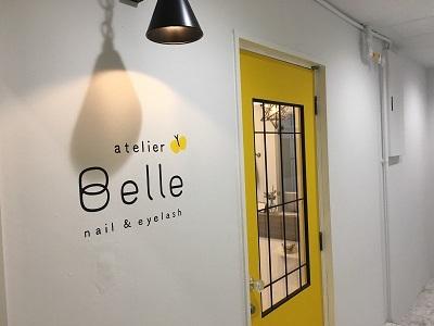 atelier Belle 1st ANNIVERSARY_a0118722_09014862.jpg