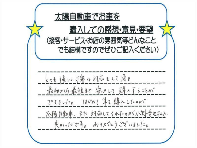b0290122_13503262.jpg
