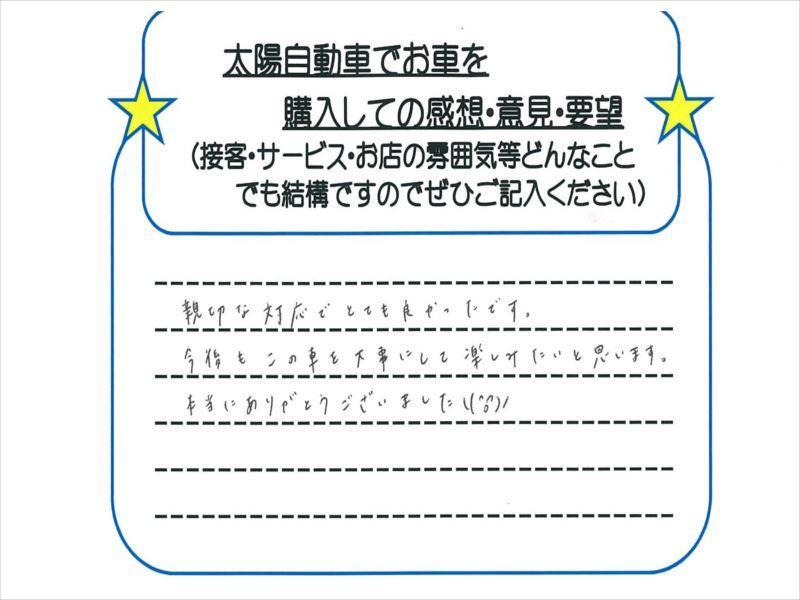 b0290122_14043734.jpg