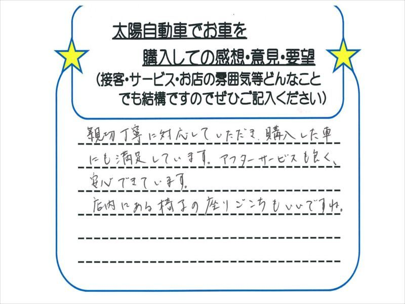 b0290122_14055171.jpg