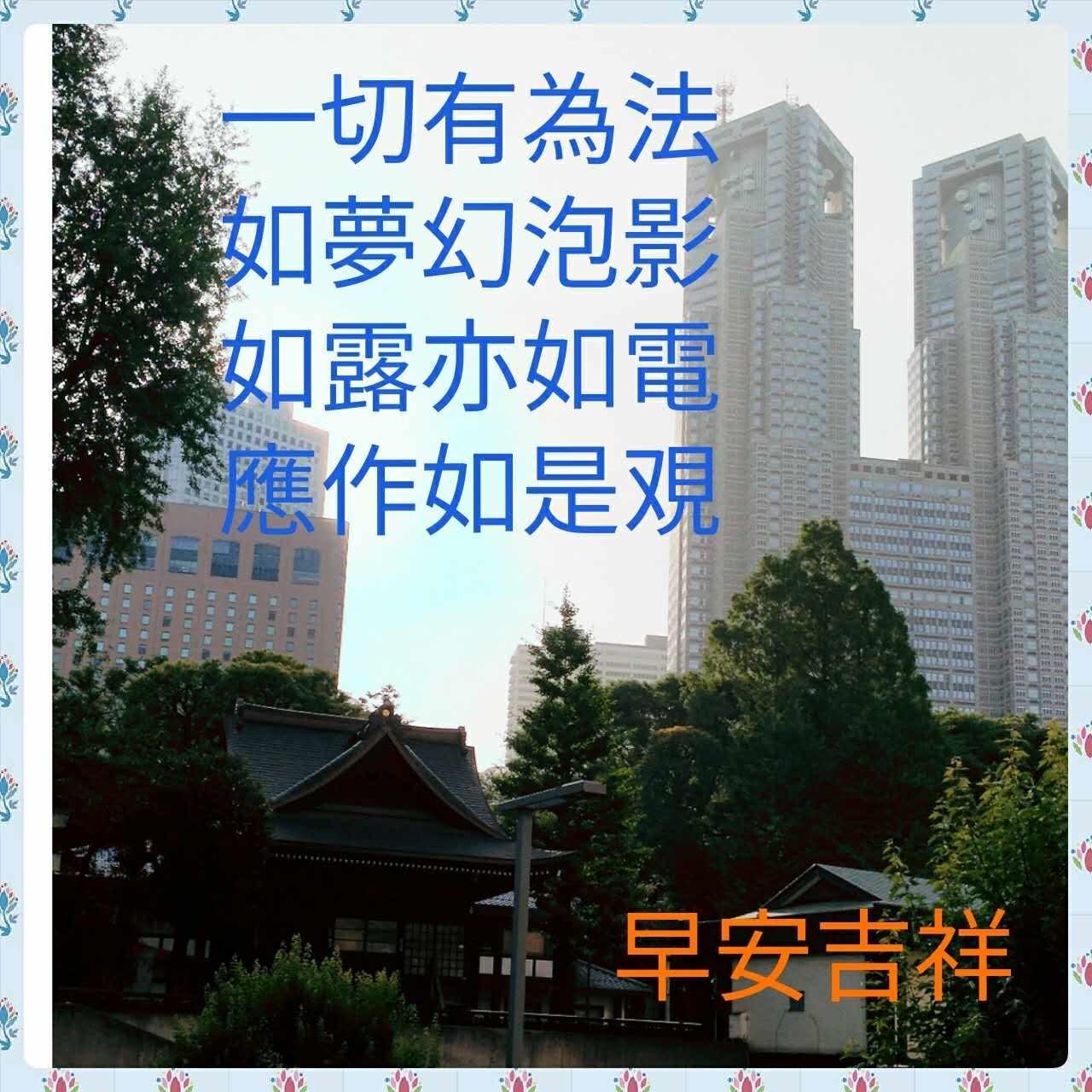 b0348023_07590446.jpg