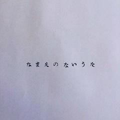 f0359927_10060655.jpg