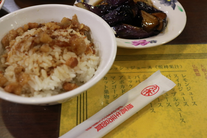 *台北*「丸林魯肉飯」台湾旅行 - 19 -_f0348831_22035051.jpg