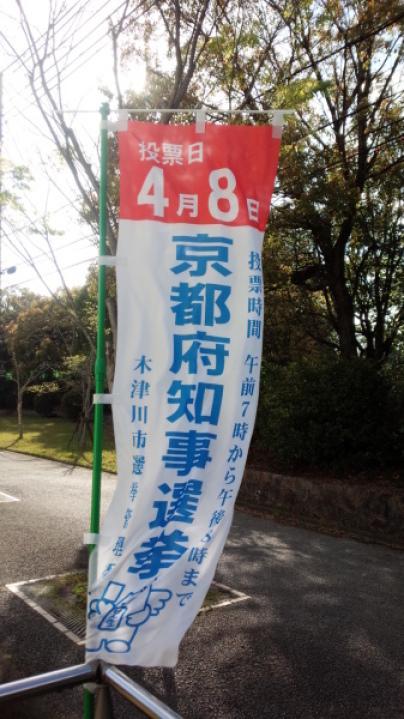 f0142733_19473102.jpg
