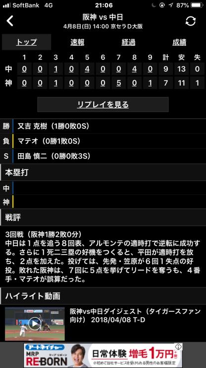 b0021251_21081170.jpg