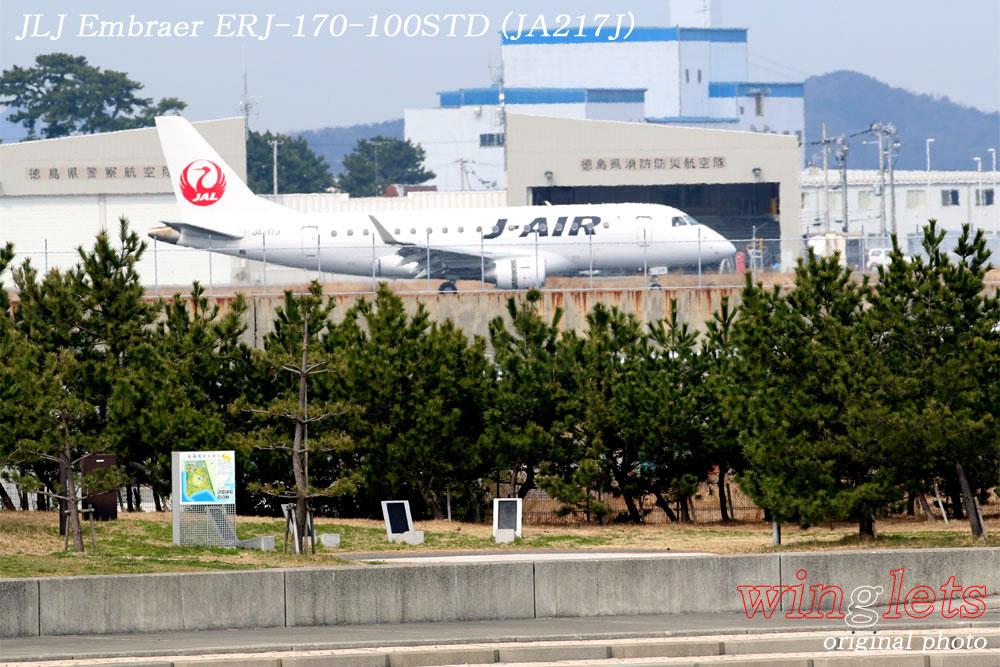 '18年 徳島空港レポート・・・JLJ/JA217J_f0352866_21343467.jpg