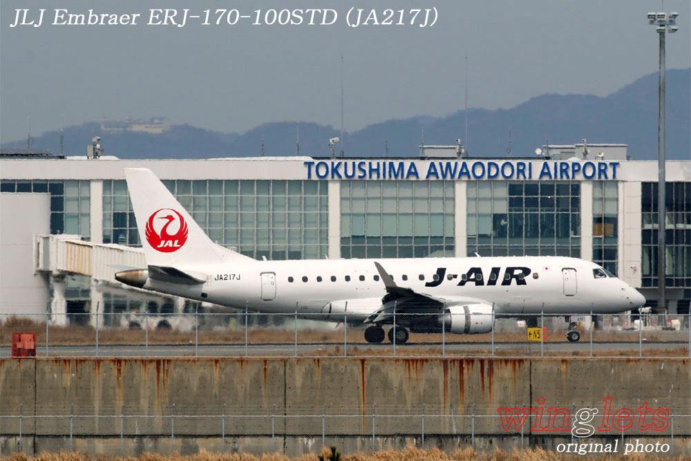 '18年 徳島空港レポート・・・JLJ/JA217J_f0352866_21345165.jpg