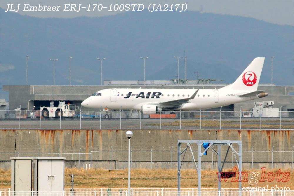 '18年 徳島空港レポート・・・JLJ/JA217J_f0352866_21351520.jpg