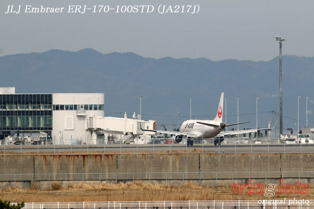 '18年 徳島空港レポート・・・JLJ/JA217J_f0352866_2135231.jpg