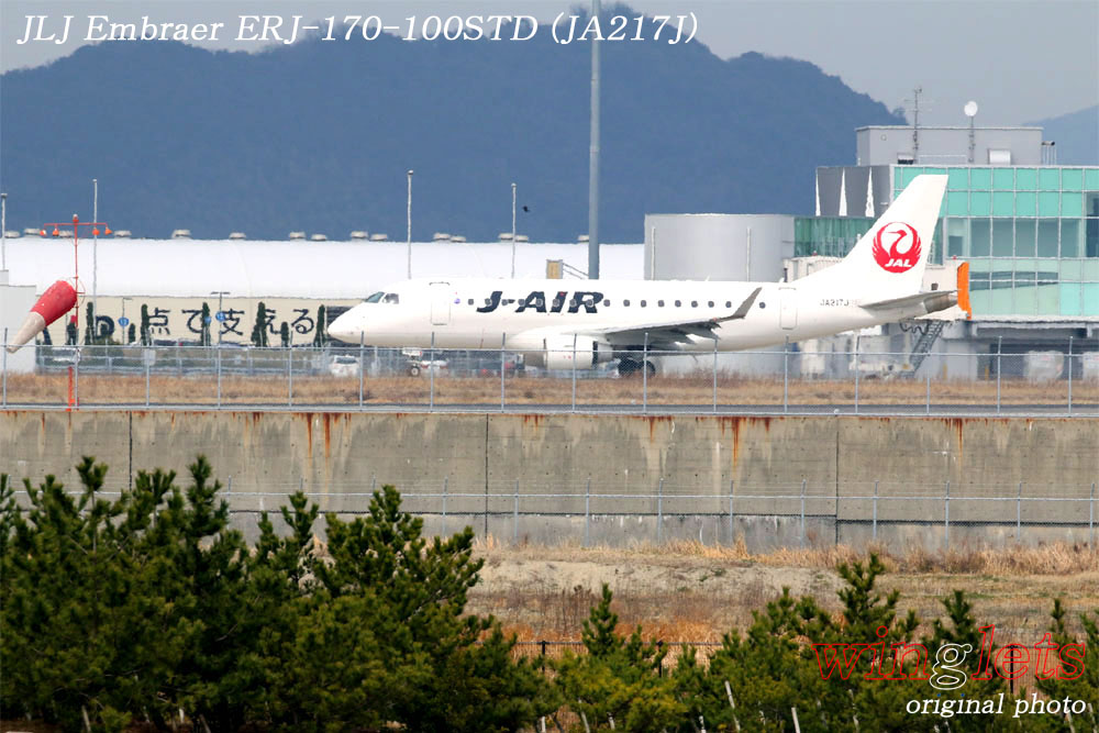 '18年 徳島空港レポート・・・JLJ/JA217J_f0352866_21352987.jpg