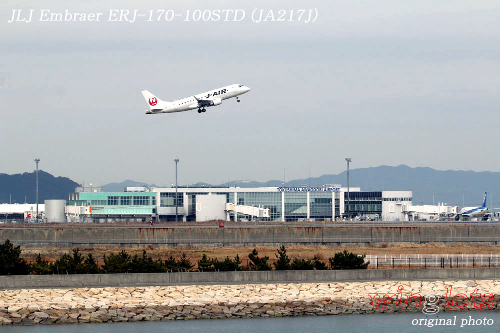 '18年 徳島空港レポート・・・JLJ/JA217J_f0352866_21354160.jpg