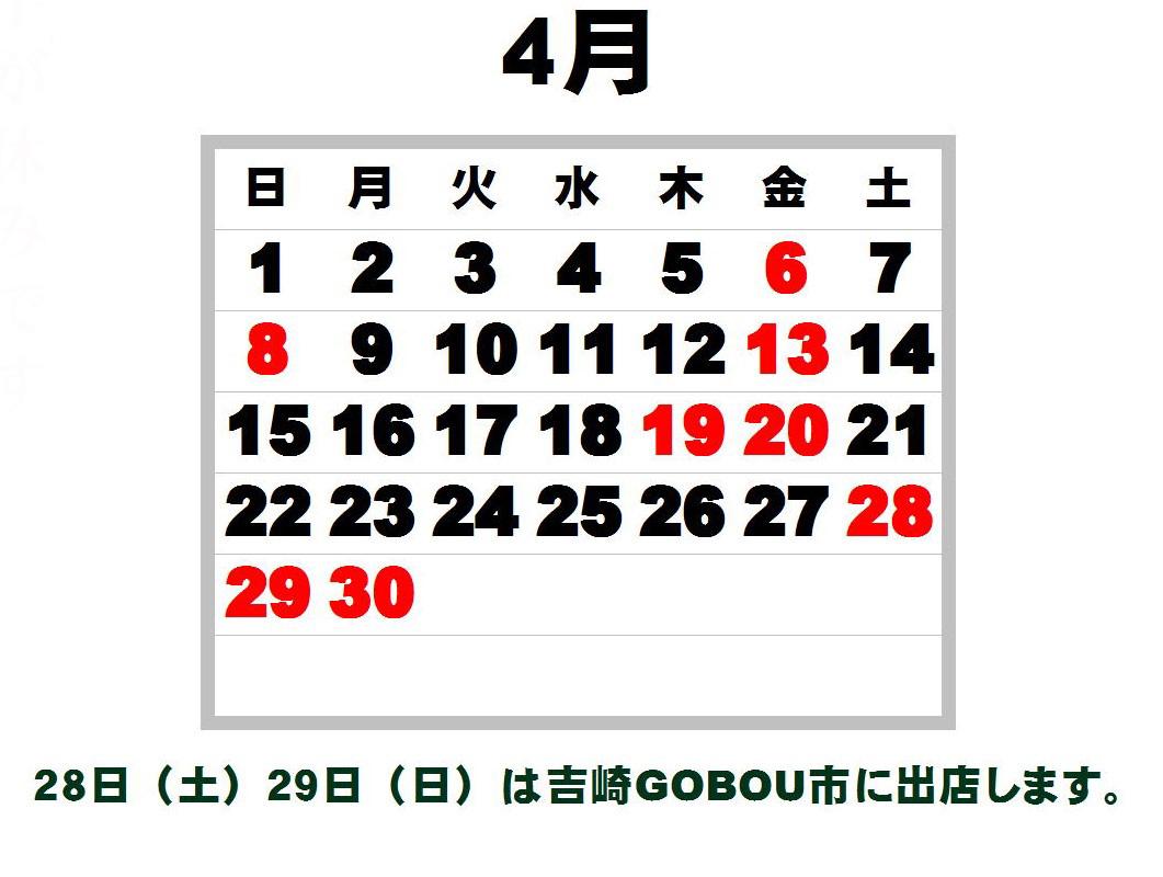 d0234293_7261432.jpg