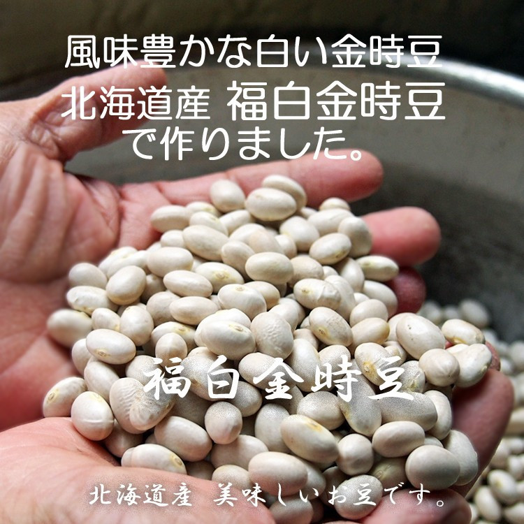 あじさい饅頭 紫陽花のお菓子 磯子風月堂_e0092594_22030958.jpg
