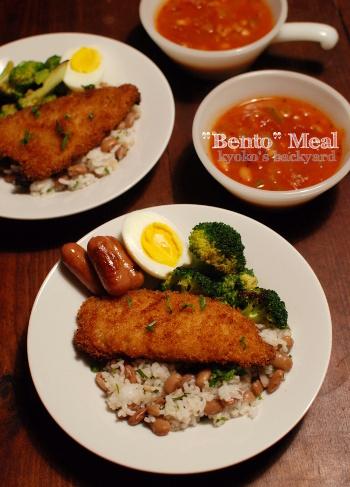 弁当のおかずが並んだような夕食プレート_b0253205_03344159.jpg