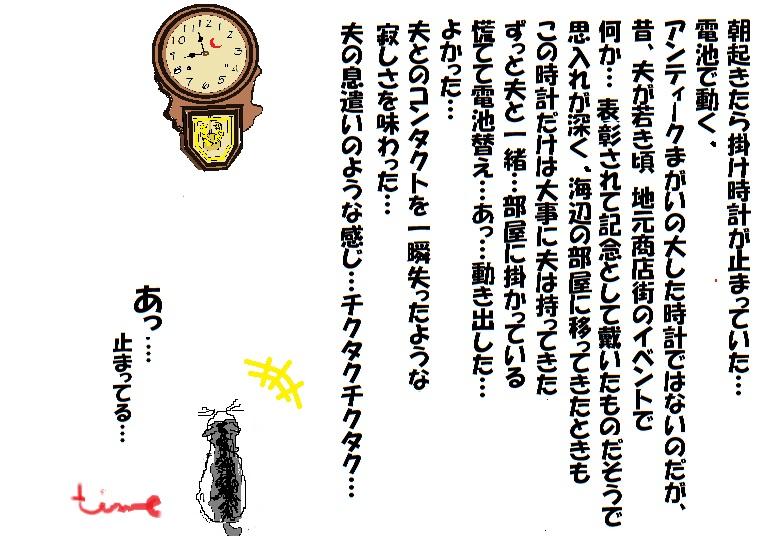 b0252727_2231280.jpg