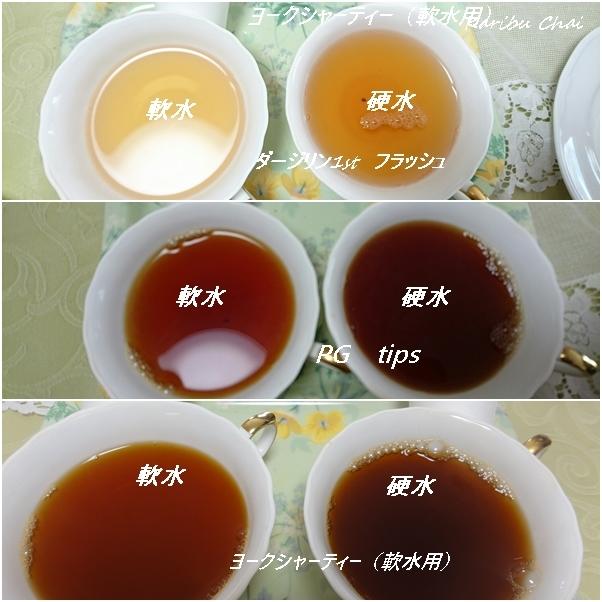 イースターのお茶会セミナー …and 紅茶と水の関係!_c0079828_11095231.jpg