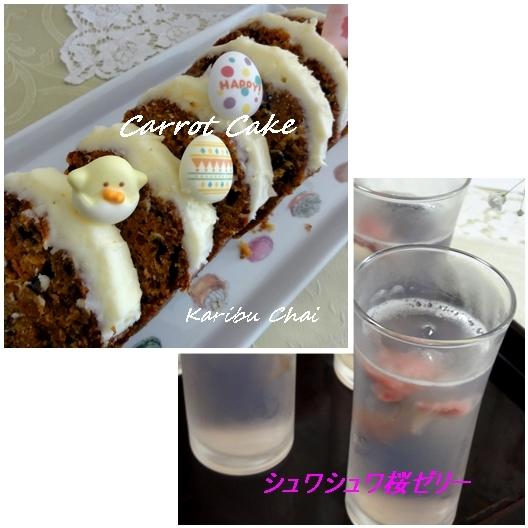イースターのお茶会セミナー …and 紅茶と水の関係!_c0079828_11105882.jpg