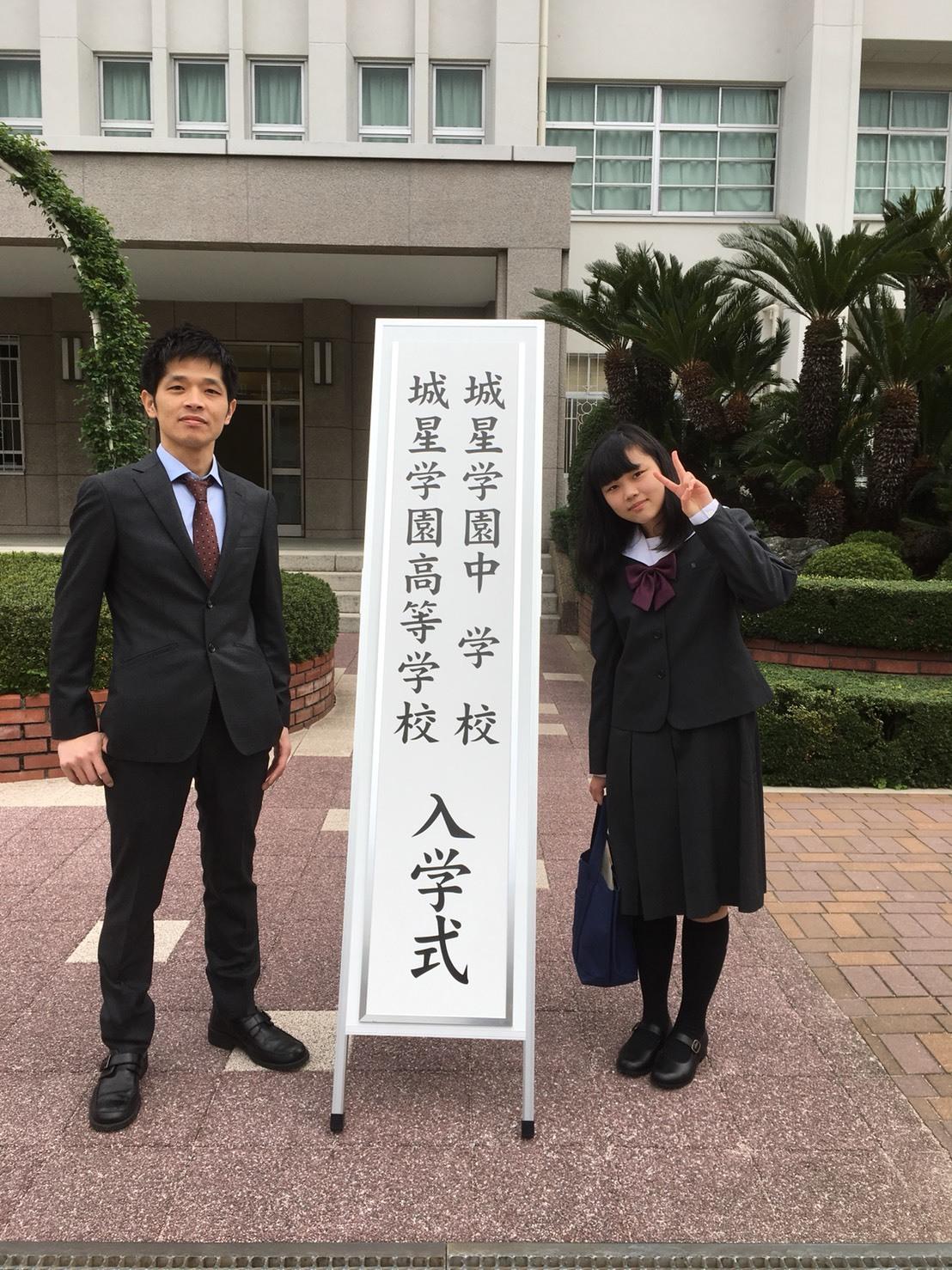 入学おめでとう_e0185530_01313159.jpeg