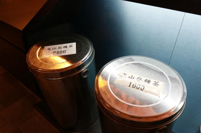 【林茂森茶行】台湾旅行 - 20 -_f0348831_06084465.jpg