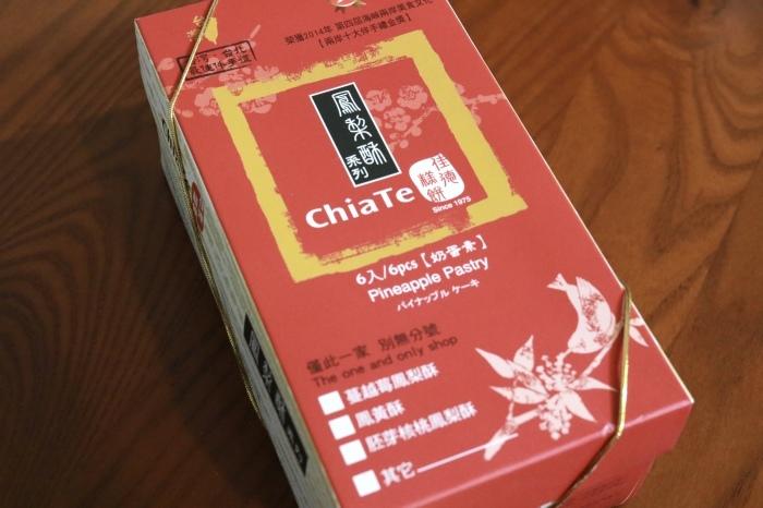 台湾旅行 - 21 -_f0348831_06125840.jpg