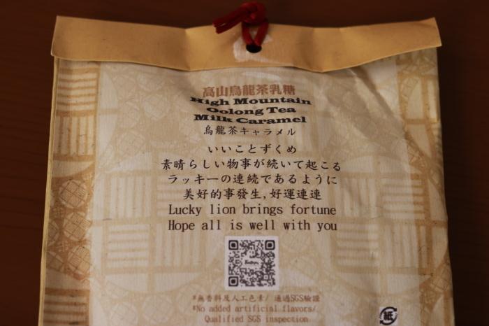 台湾旅行 - 21 -_f0348831_06132794.jpg