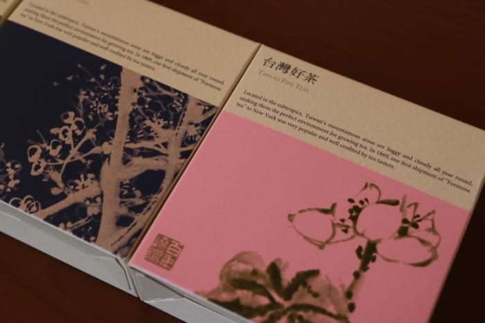 台湾旅行 - 21 -_f0348831_06133649.jpg