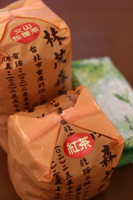 【林茂森茶行】台湾旅行 - 20 -_f0348831_06135724.jpg