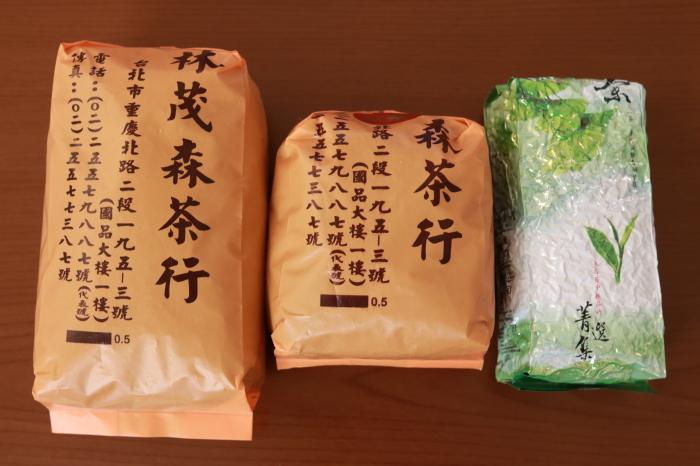【林茂森茶行】台湾旅行 - 20 -_f0348831_06135755.jpg