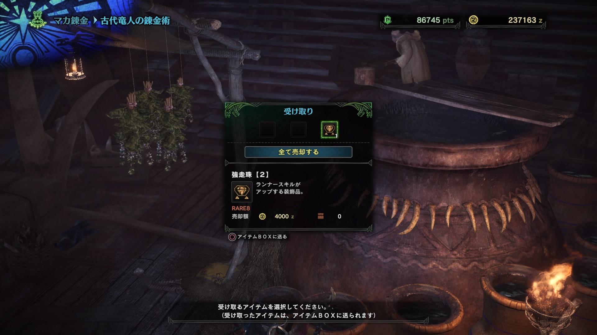 b0048536_00242573.jpg