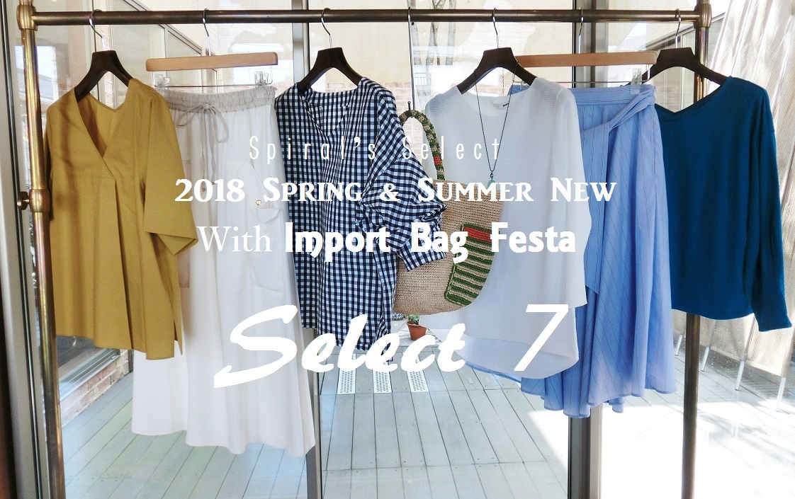 """""""2018 Spring & Summer New with Import Bag Festa...4/9mon\""""_d0153941_15174463.jpg"""