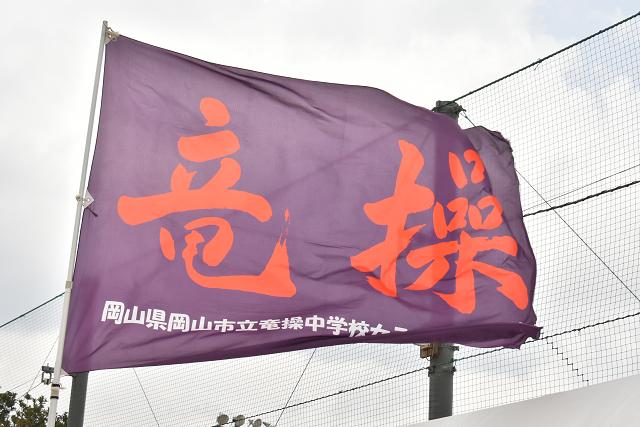 岡山竜操中春季教育リーグ_b0249247_01044683.jpg